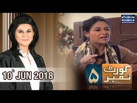 Saas Ke Taanay | Court Number 5 | SAMAA TV | 10 June 2018