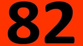 ИТОГОВАЯ КОНТРОЛЬНАЯ 82 АНГЛИЙСКИЙ ЯЗЫК ЧАСТЬ 2 ПРАКТИЧЕСКАЯ ГРАММАТИКА  УРОКИ АНГЛИЙСКОГО ЯЗЫКА