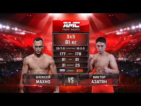 НЕОЖИДАННО! Алексей Махно vs. Виктор Азатян / Alexei Makhno vs. Viktor Azatyan