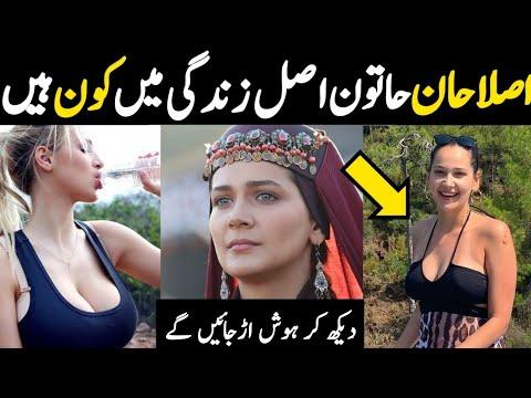 Ertugrul Ghazi Urdu | Episode 8| Season 4 | Aslihan hatun in real life | Ertugrul Ghazi Urdu Cast indir