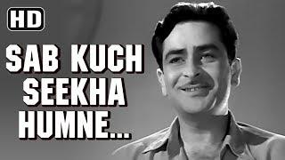 Sab Kuch Seekha Humne   Anari Song    Raj Kapoor   Nutan   Evergreen Raj Kapoor Song