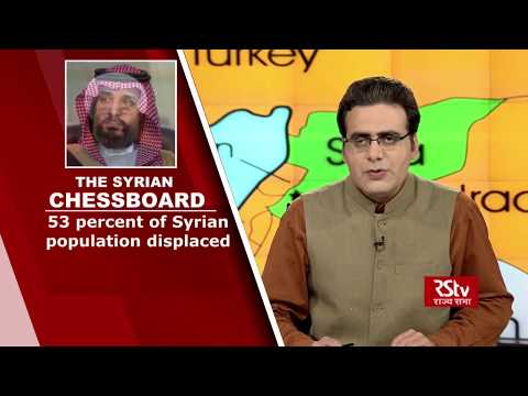 Security Scan - The Syrian Chessboard