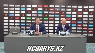 Барыс    Динамо Рига Пресс конференция главных тренеров видео