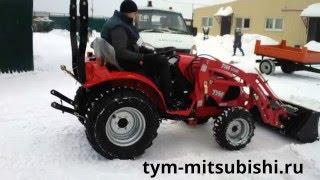 TYM T233 HST минитрактор премиум класса!(Американский минитрактор премиум класса TYM T233 HST. ТИМ ТРЕЙД - официальный дилер TYM TRACTORS. Продажа тракторов..., 2013-02-03T13:43:04.000Z)