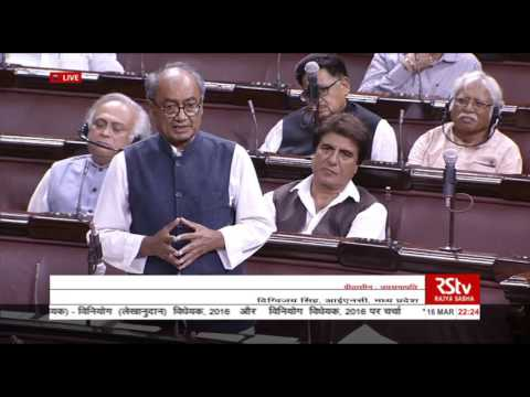 Sh. Digvijaya Singh's comments on the General Budget & Appropriation Bills, 2016
