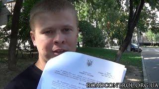 видео Статья 296 ук украины -
