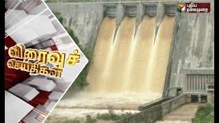 Speed News: 18/06/2021 | Tamil News | Today News | Watch Tamil News