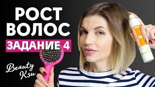 невероятные свойства ПАНТЕНОЛА для волос. Укрепление и восстановление волос. Задание  4