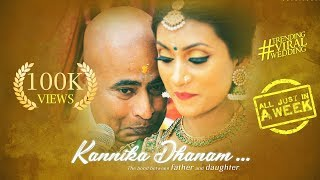 Kannika Dhanam | Hindu Wedding | Sainthave + Vasant | BMC 2018