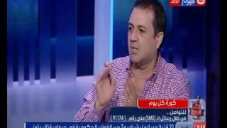 بعد  تولى حسام البدري قيادة الأهلي..لقاء ساخن جداً بين أحمد الخضري وعلاء عزت وإسلام صادق