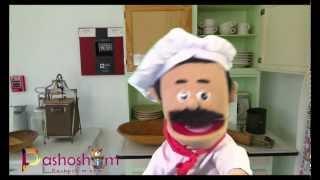 Hamantaschen Recipe For Kids By Chef David
