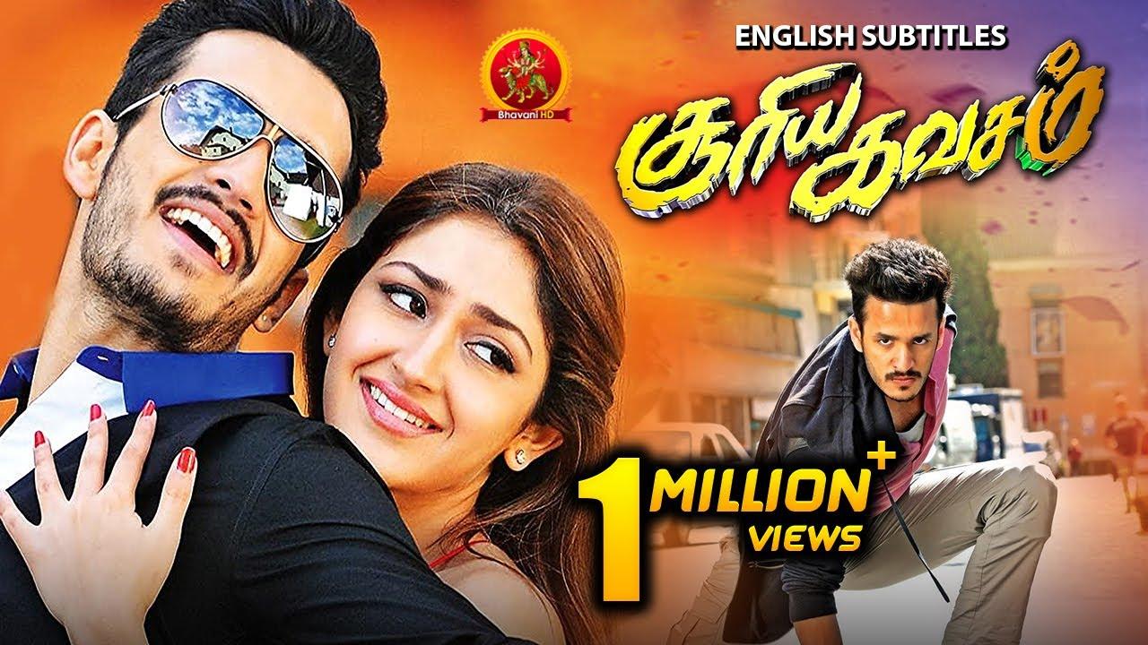 Download Sayesha Saigal Latest Tamil Hit Movie   Surya Kavasam   New Tamil Movies   Akhil   VV Vinayak