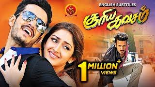 Sayesha Saigal Latest Tamil Hit Movie | Surya Kavasam | New Tamil Movies | Akhil | VV Vinayak