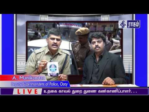 LIVE ON AIR_Deputy Superintendent of Police, Ooty on TRAFFIC ARRANGEMENTS IN OOTY FOR THE SEASON