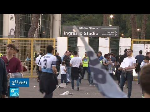 إيطاليا..مهنة الإشراف على أمن الملاعب تزداد تعقيدا  - نشر قبل 1 ساعة