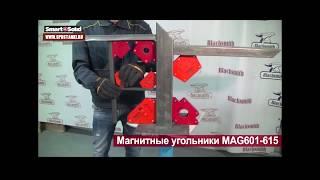Магнитные угольники для сварки краткий обзор