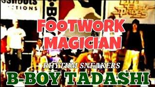 rhythm sneakers tadashi