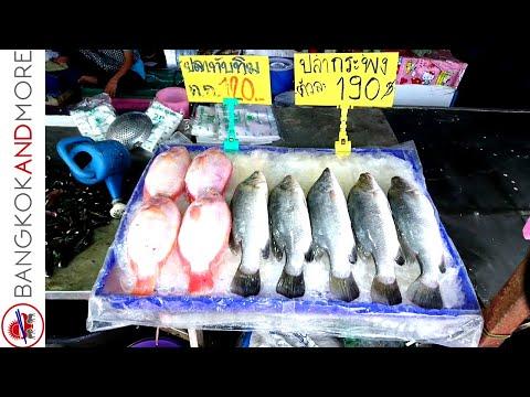 Pattaya Seafood Market