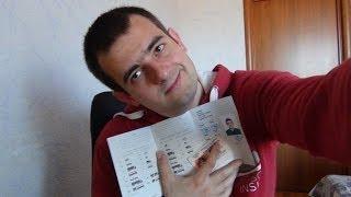 видео Как получить международные права - международное водительское удостоверение