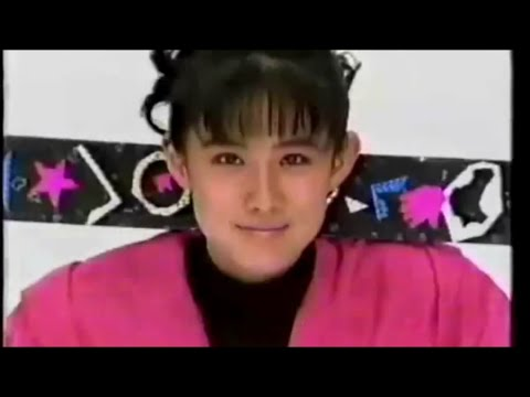中江有里主演『綺麗になりたい』(1992)OP