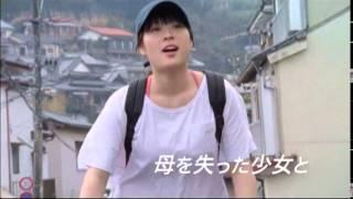 http://www.bakusin-movie.com 原作:青来有一『爆心』(文春文庫刊) ...