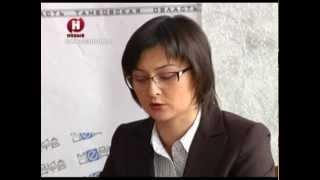 Бесплатная юридическая помощь населению /НВ - Тамбов/(, 2013-02-01T09:32:54.000Z)