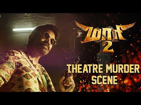 Maari 2 - Theatre Murder Scene   Dhanush   Sai Pallavi   Krishna   Tovino Thomas