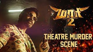Maari 2 Theatre Murder Scene | Dhanush | Sai Pallavi | Krishna | Tovino Thomas