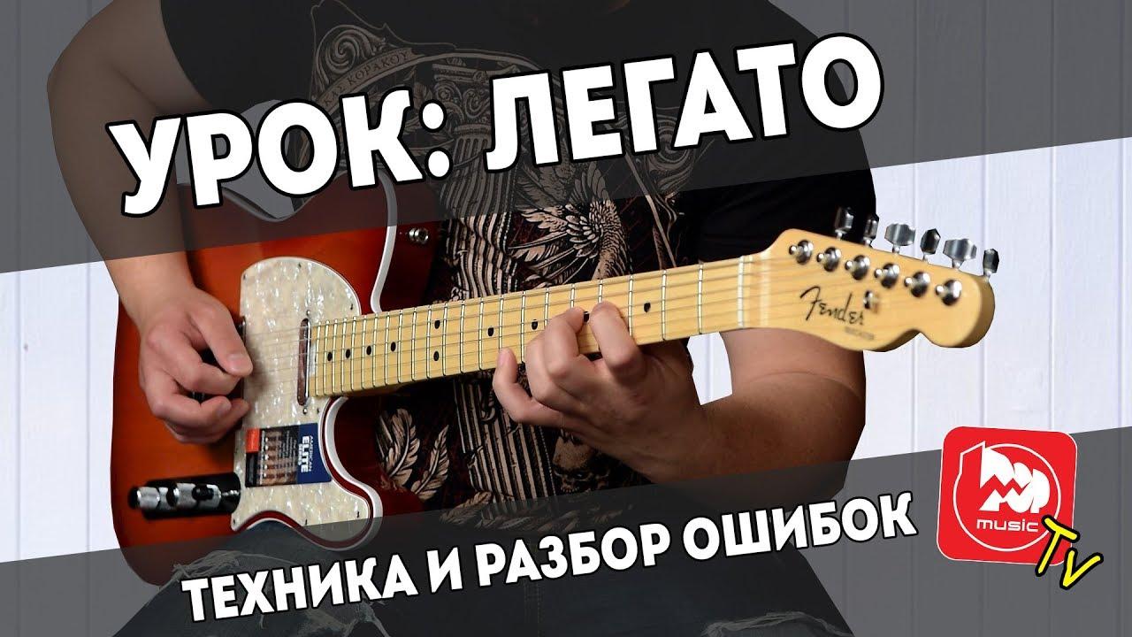 prostitutki-priemi-igri-solo-na-gitare-molodoy