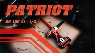 Обзор ударного гайковерта PATRIOT BR 180 Li-1/2