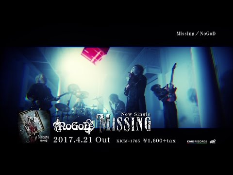New Single『Missing』Music Video(Short ver.)  / NoGoD