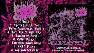 18 NAKED COWBOYS - CULT OF AZATHOTH [OFFICIAL ALBUM STREAM] (2019) SW EXCLUSIVE