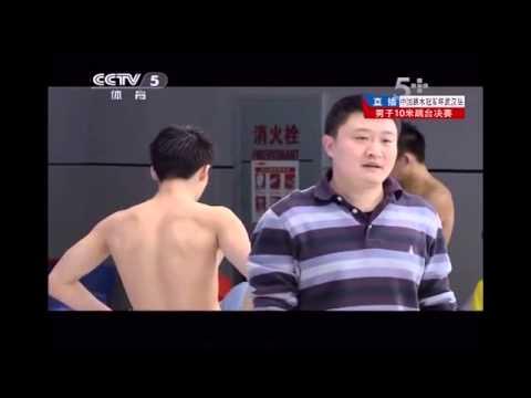 2013 China Champion Cup (Wuhan) - Men's 10m Platform Final
