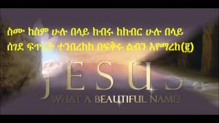 zemari Ezira-semu ke sem hulu belay(lyrics) MP3