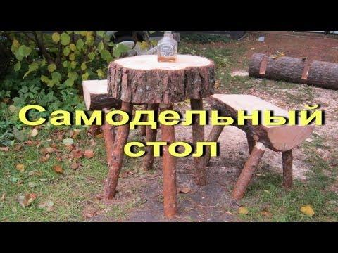 Оригинальный деревянный столик из старых досок СВОИМИ РУКАМИ handmade wooden table from recycling