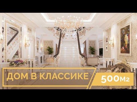 """Дизайн проект дома в коттеджном городке  """"Золоче""""  (Украина)"""