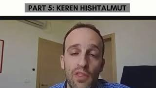 Keren Hishtalmut Part 5  - Should I Take My Money Out