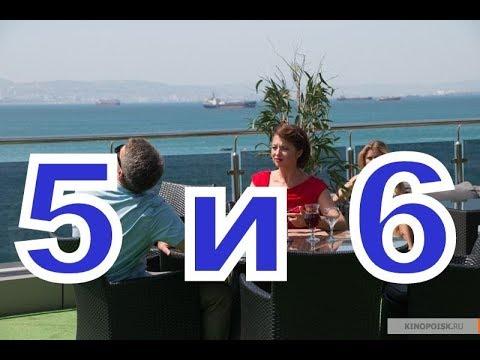 Ищейка 2-й сезон описание 5 и 6 Серии, Дата выхода, содержание фильма