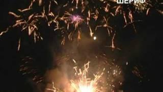 Ялтинский фестиваль 2008 г  14 августа    весь сюжет(, 2009-02-21T05:28:19.000Z)