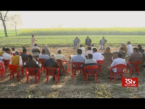 RSTV Special - गांव का बजट