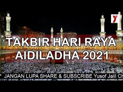 🛑 LIVE - TAKBIR RAYA AIDILADHA 1442H TAHUN 2021 - Non Stop