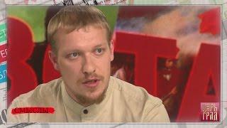 Видеоблоги ЦАРЬГРАД МЕДИА. Андрей Алексеевич Коваленко, ч. 1