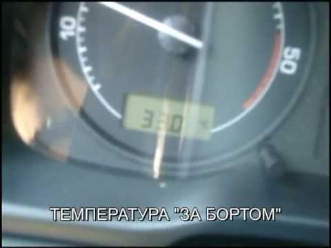 Расход топлива TDi 1.9 Skoda Octavia Tour