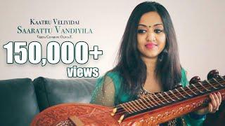 Saarattu Vandiyala - Kaatru Veliyidai : Veena Cover by OliviaT