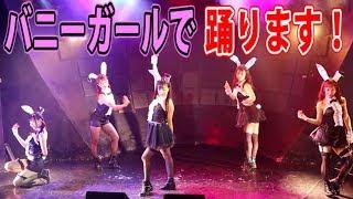 「東京CLEAR'S 卒業ライブ」 【日程】 11月17日㈯、18日㈰(それぞれ開...