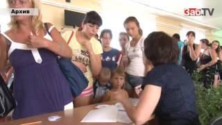 Беженцы массово убегают из Забайкалья - здесь еще хуже
