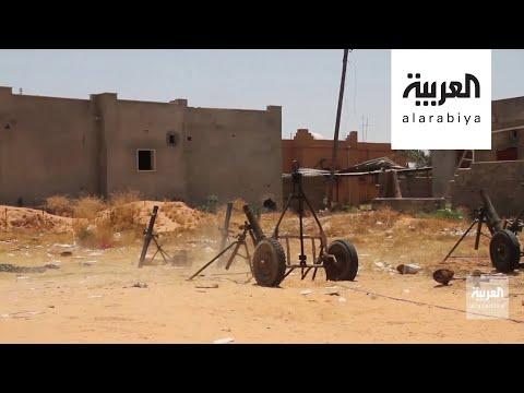 كتائب الوفاق الليبية تسيطر على مدينة ترهونة بدعم عسكري تركي  - نشر قبل 2 ساعة