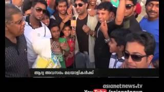 Flash Mob in Jeddah by Kerala Dancers : Asianet Gulf News