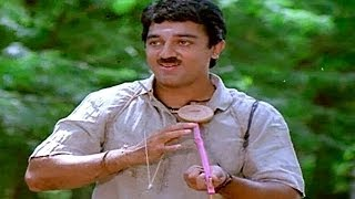 Swathi Muthyam Movie || Dharmam Saranam Video Song || Kamal Hassan, Radhika