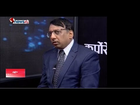 Dr. Shanta Raj Sudedi II Ex-Finance Secretary II शान्तराज सुवेदी